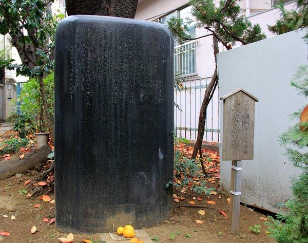 ○レモンの碑-1.jpg